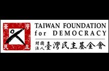 TFD-logo2